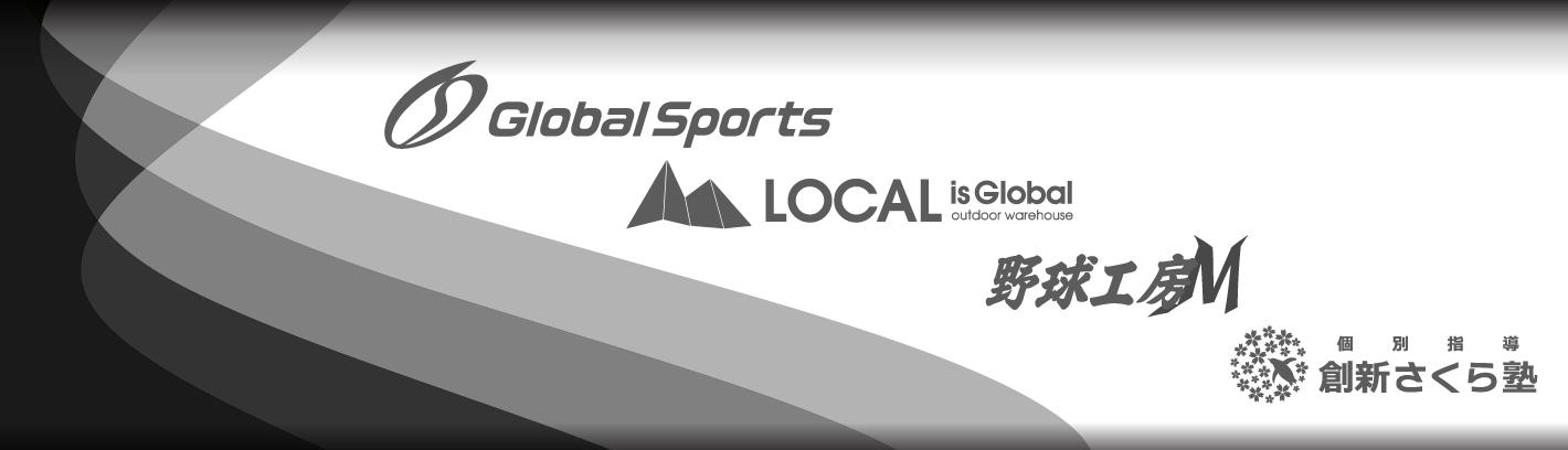 kobeya sports group 株式会社 コーベヤ九州 kobeya sports group