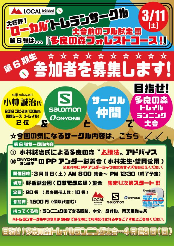 株式会社 コーベヤ九州 kobeya sports group 私たちは スポーツ